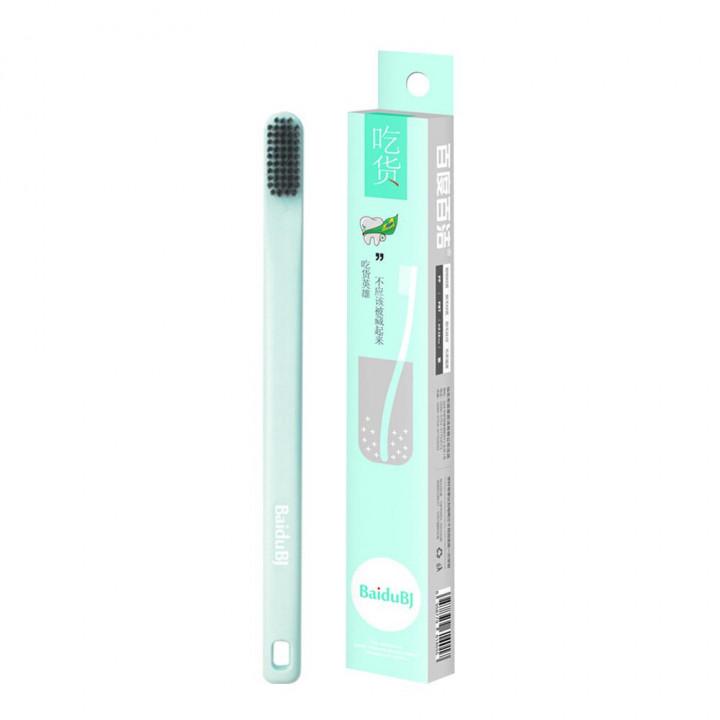 BaiduBJ зубная щетка мягкая отбеливающая салатовая