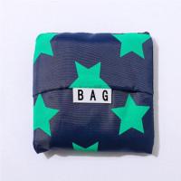 Эко сумка для покупок складная нейлоновая (02)