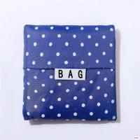 Эко сумка для покупок складная нейлоновая (03)